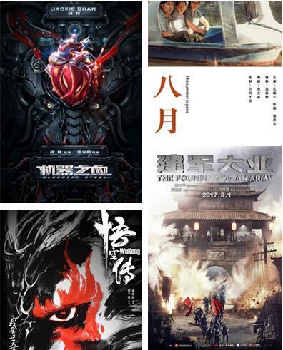 2017年最期待的15部華語電影 2017年電影推薦 - 壹讀