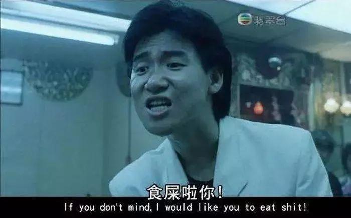 粉腸,叉燒!千萬別和廣東人吵架,越吵你會越餓…… - 壹讀