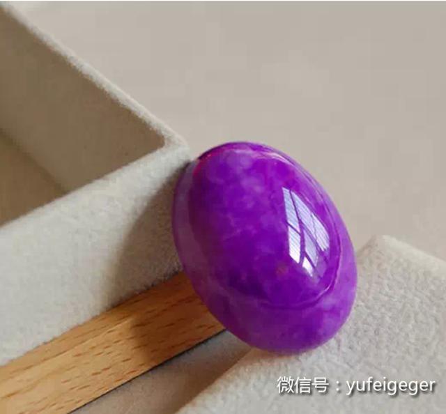 舒俱來石-最火的紫色千禧之石 - 壹讀
