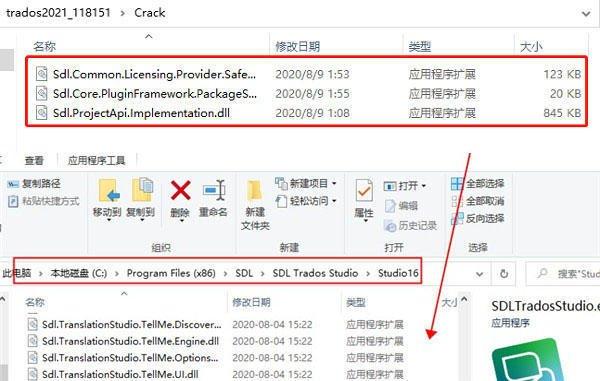 Trados Studio(行業翻譯軟體)中文版分享 - 壹讀