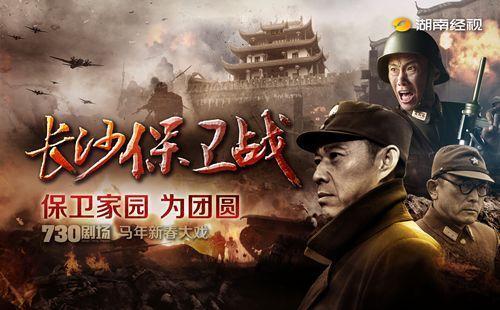 中國51部讓你熱血沸騰的抗戰電視劇 - 壹讀