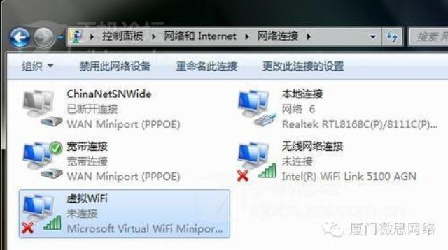 將win7電腦變身WiFi熱點 - 壹讀