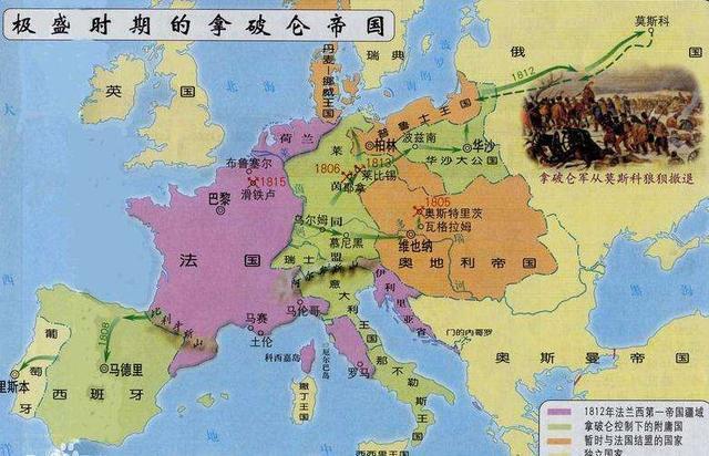普魯士公國與德意志第二帝國有什麼關係? - 壹讀