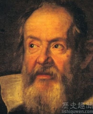 伽利略是個怎樣的人 伽利略的精神 - 壹讀