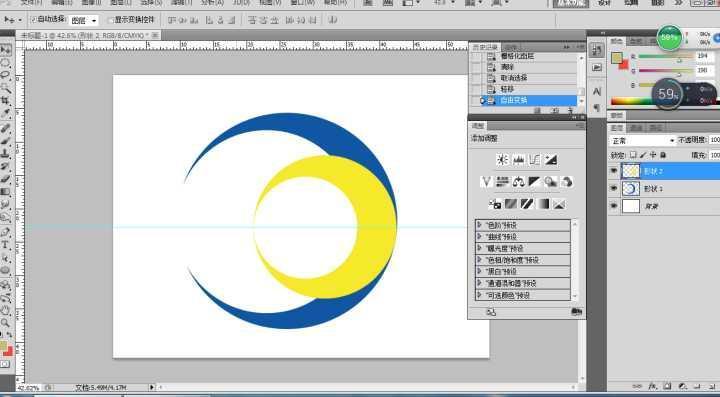 如何用photoshop設計logo標誌呢? - 壹讀