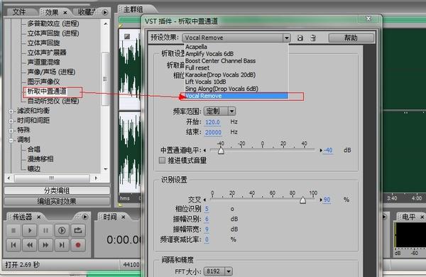 如何用Adobe Audition消除音樂中的人聲 - 壹讀