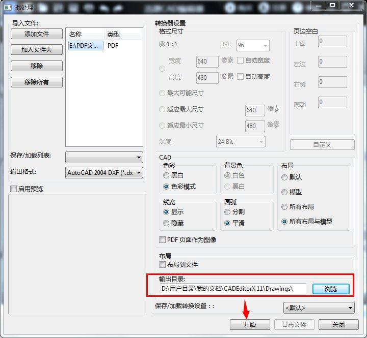 如何實現pdf轉cad格式轉換功能?cad圖紙怎麼編輯修改內容? - 壹讀