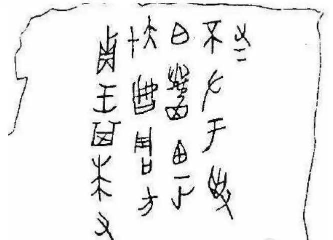 周文王並沒有像史書記載那樣獲得了善終,而是被當做祭品悲慘死去 - 壹讀
