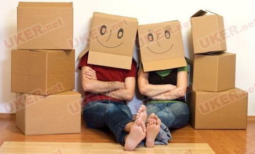 留學生在英國 換住宿時如何找搬家公司? - 壹讀