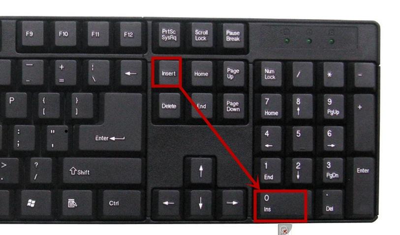 電腦鍵盤全部鍵的功能 44 數字鍵區Ins0鍵的功能 - 壹讀