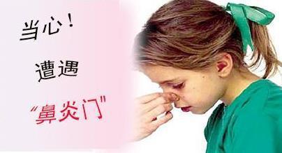 大早上睡覺醒來發現鼻塞,看看是鼻炎嗎,3個方法解決鼻炎問題! - 壹讀