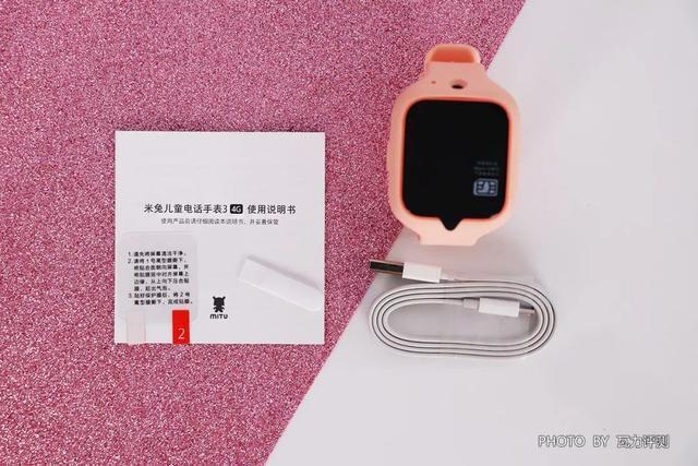 米兔兒童電話手錶3(4G版)評測 「小愛同學」 也來了 - 壹讀