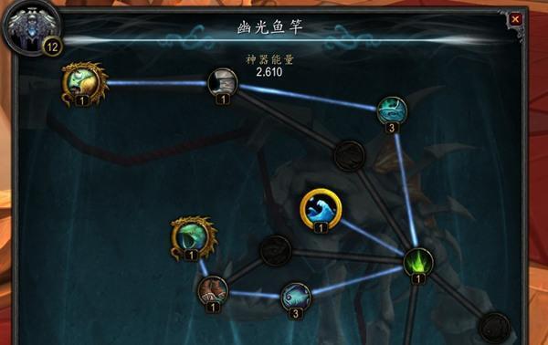 魔獸世界7.0釣魚神器怎麼獲得 釣魚神器升級方式介紹 - 壹讀