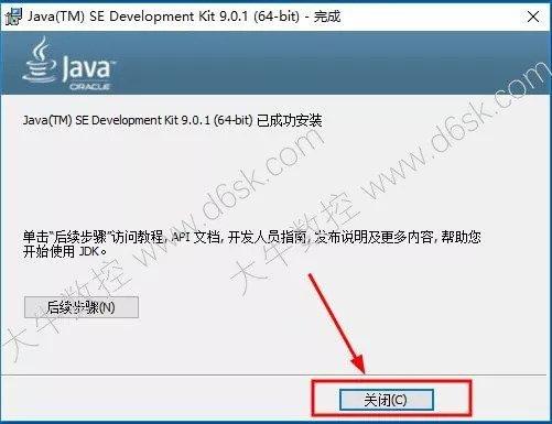 UG NX 12.0安裝教程(含安裝軟體包+詳細安裝步驟)百度雲盤急速下載 - 壹讀