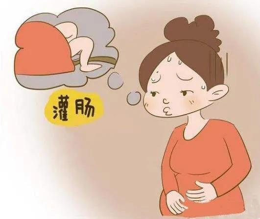 讓產婦乾淨生娃的產道常規灌腸。醫生也乾淨。為何現在不用了? - 壹讀