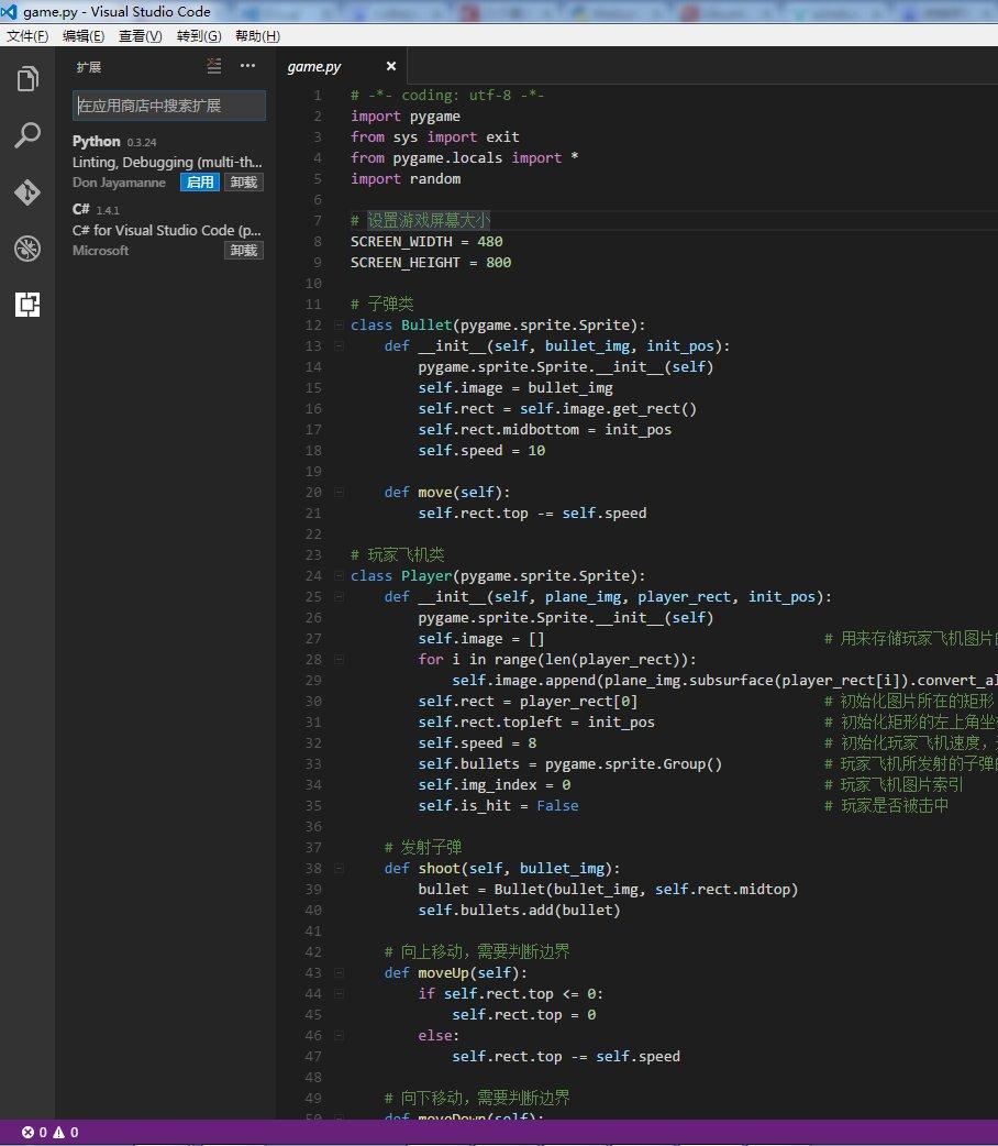 Python在Windows下開發環境配置匯總 - 壹讀
