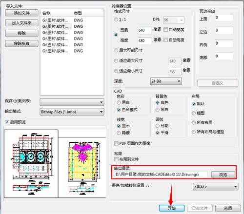 如何將cad轉換成jpg高清圖?學會這幾招cad轉jpg也可以很簡單! - 壹讀