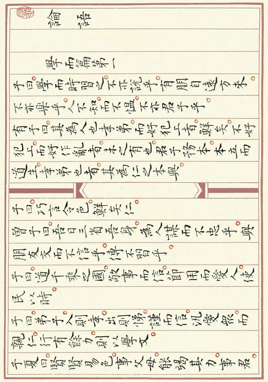 孫曉云:我的書法秘笈就是寫,寫,寫 - 壹讀