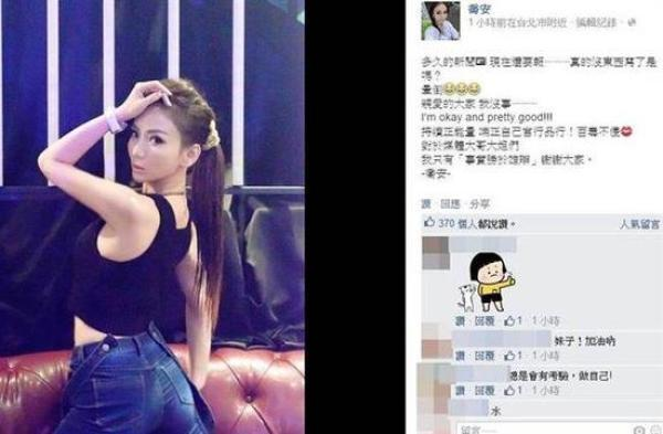劉喬安跨國賣淫案買春大亨曝光 富商包機「選妃」 - 壹讀