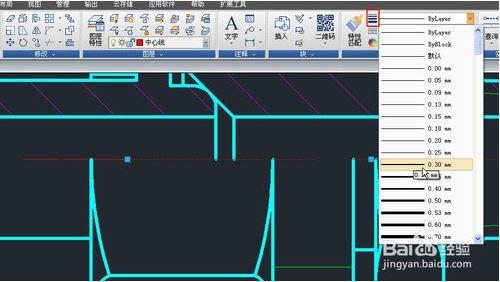 怎麼樣能夠在CAD中控制列印線寬? - 壹讀
