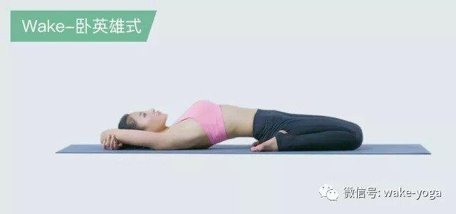 來檢測下你的骨盆是否已經傾斜(附糾正體式) - 壹讀