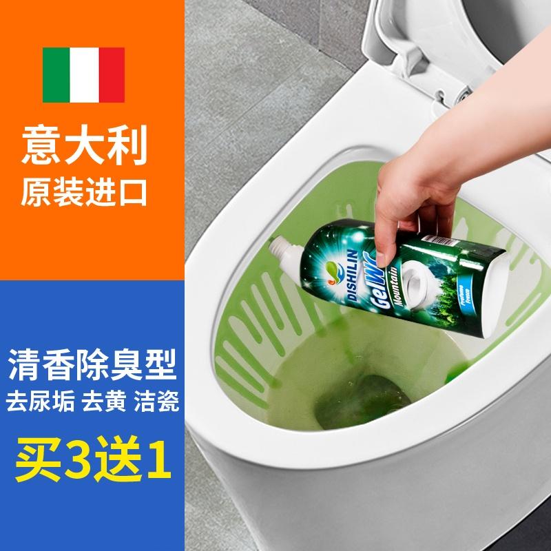 馬桶尿垢發黃髮臭難清潔?只需1簡單方法。馬桶像新的一樣乾淨 - 壹讀