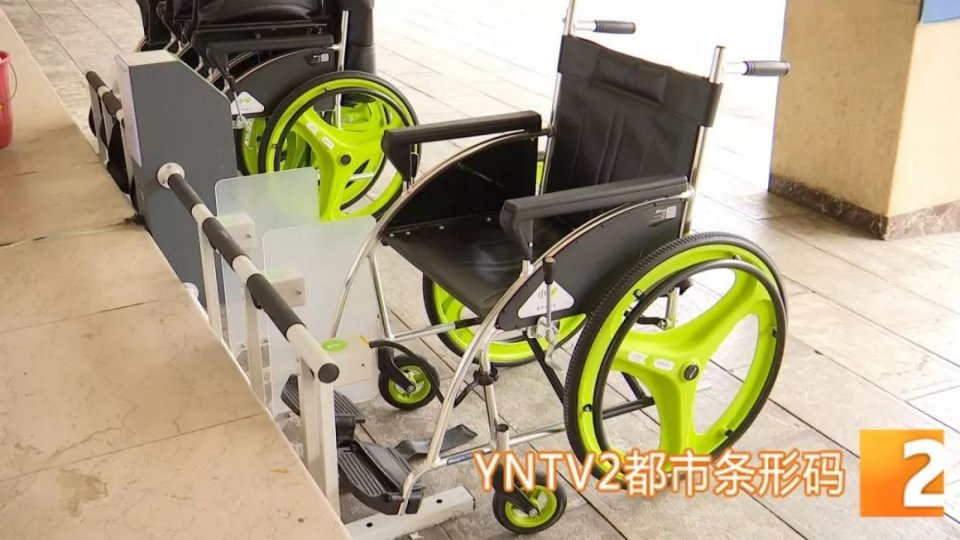 「共享輪椅」來啦!微信掃碼兩小時內免費使用!又一件人性化的共享物品出現咯~ - 壹讀