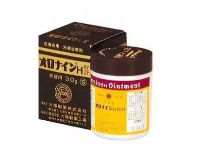 這些年深受中國媽媽喜愛的40款日本家庭藥品。你都知道幾款? - 壹讀