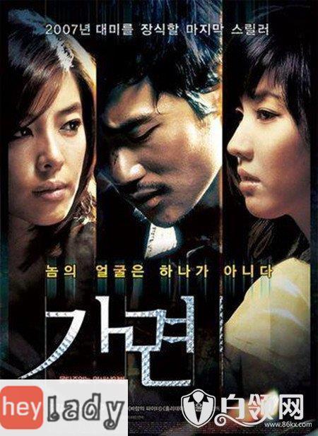 韓國耽美電影有哪些?好看的韓國耽美BL電影推薦2017 - 壹讀