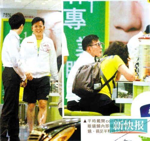 51歲黃日華老花度數加深 眼鏡店配鏡(圖)|黃日華_影音娛樂_新浪網