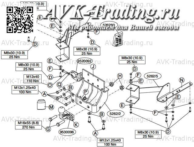 Фаркоп Brink Thule 526200 для Toyota Land Cruiser Prado