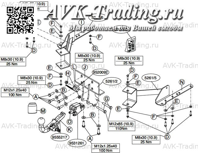 Быстросъёмный фаркоп Brink 526100 для Toyota Land Cruiser