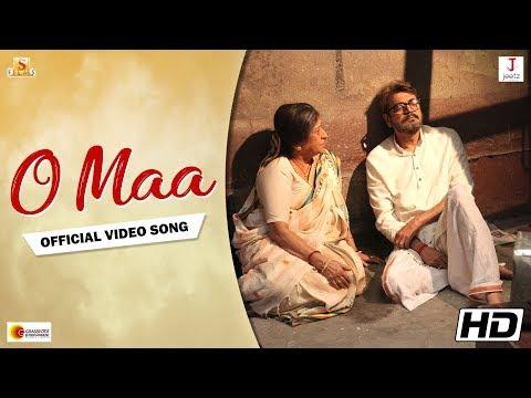 O Maa Song Lyrics (ও মা) Baccha Shoshur – Jeet And Koushani