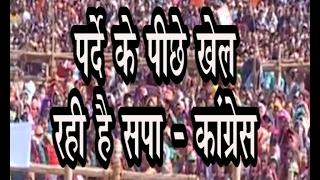 पौड़ी- श्रीनगर में बोले मोदी, 12 मार्च को कांग्रेस की सरकार भूतपूर्व हो जाएगी