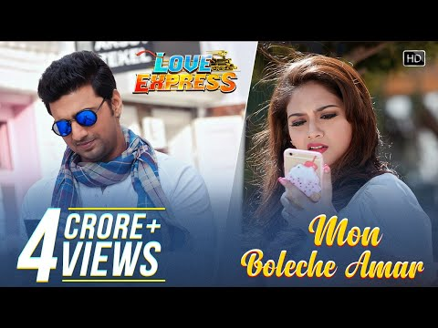 Mon Boleche Amar (মন বলেছে আমার ) Lyrics | Dev | Nusrat Jahan | Love Express 2016