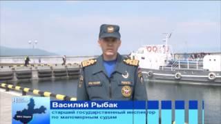 На оз Байкал в районе п Посольск Кабанского района пропали без вести два жителя г. Байкальска