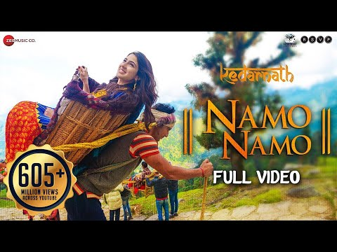 Namo Namo Song Lyrics-Kedarnath 2019