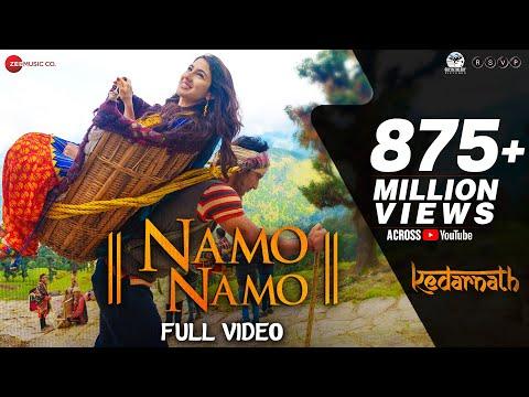 Namo Namo Song Lyrics-Kedarnath 2019