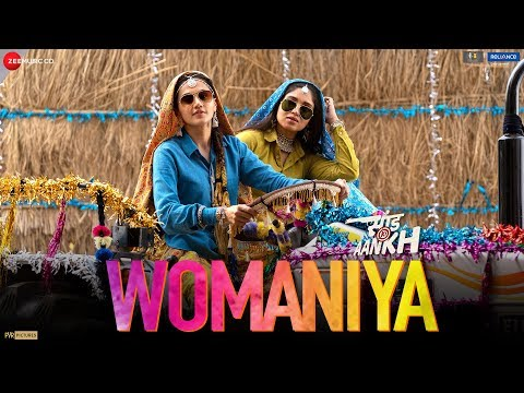 Womaniya(Saand Ki Aankh) Song Lyrics