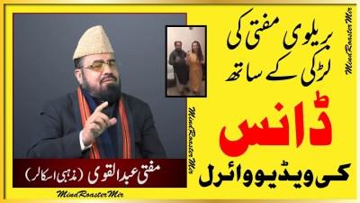 Brailvi Mufti Abdul Qavi Dancing With A Girl Video Viral