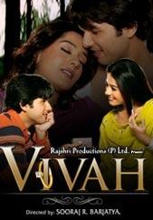 Vivah - Subtitled