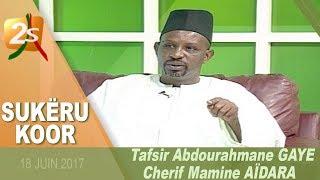 SUKËRU KOOR N°23 AVEC TAFSIR ABDOURAHMANE GAYE ET CHERIF MAMINE AÏDARA - 18 JUIN 2017