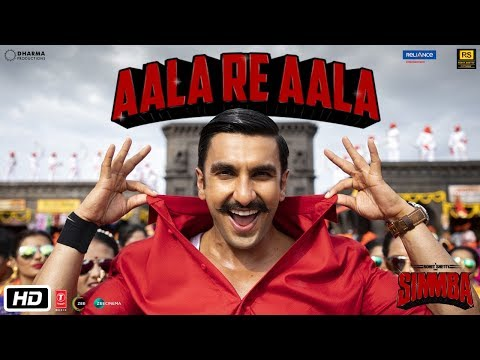 Aala Re Aala Simmba Aala Song Lyrics -Simmba 2019