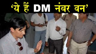 उत्तरकाशी : 'ये है DM नंबर वन' सरकारी कर्मचारियों के लिए एक मिसाल