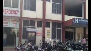 हरिद्वार  जिला अस्पताल के ये हैं हाल, यहाँ कहने को है निशुल्क इलाज, मगर यहाँ से आते हैं 2 नंबरी पैसे