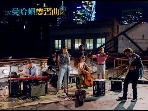 曼哈頓戀習曲 Begin Again(2013) 電影介紹 - 電影神搜