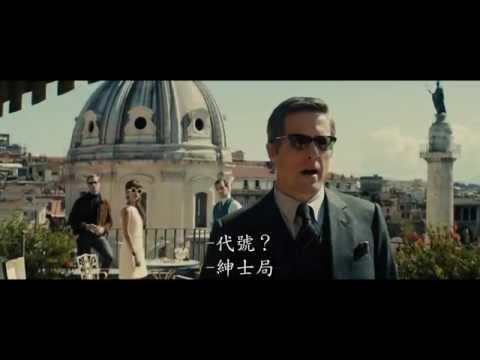紳士密令 The Man from U.N.C.L.E. 電影介紹 - 電影神搜