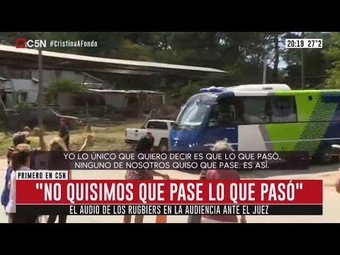 Primero en C5N | Crimen de Fernando Báez: El audio de los rugbiers en la audiencia