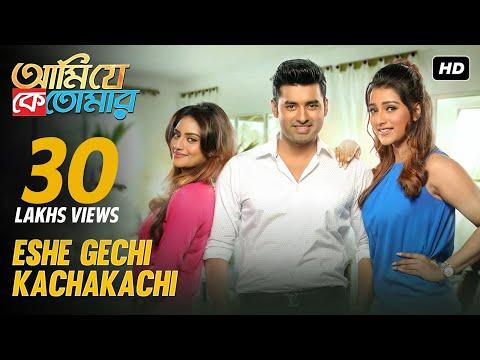 Eshe Gechi Kachakachi Lyrics – Ami Je Ke Tomar   Arijit Singh