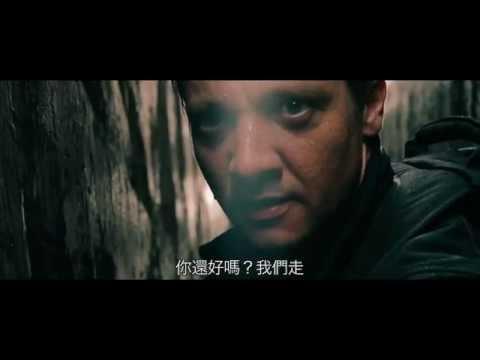 神鬼認證4 The Bourne Legacy 電影介紹 - 電影神搜